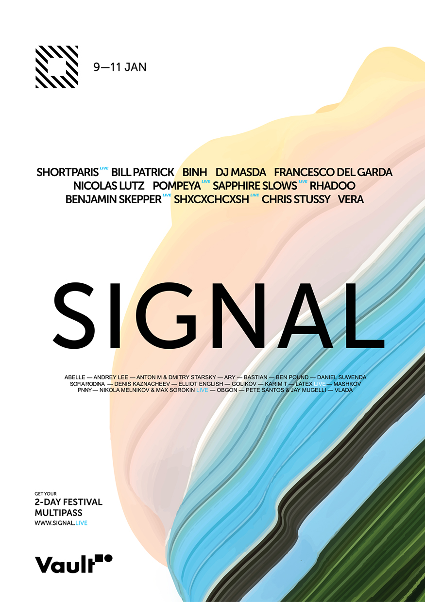 THE VAULT PRESENTS: SIGNAL thumbnail image